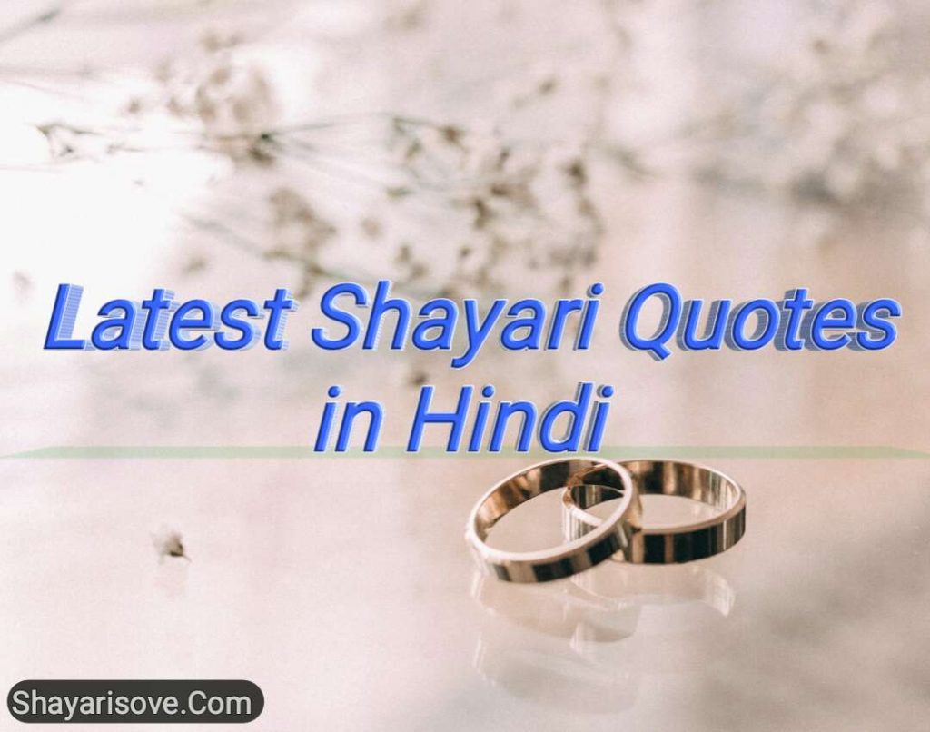 Latest shayari quotes