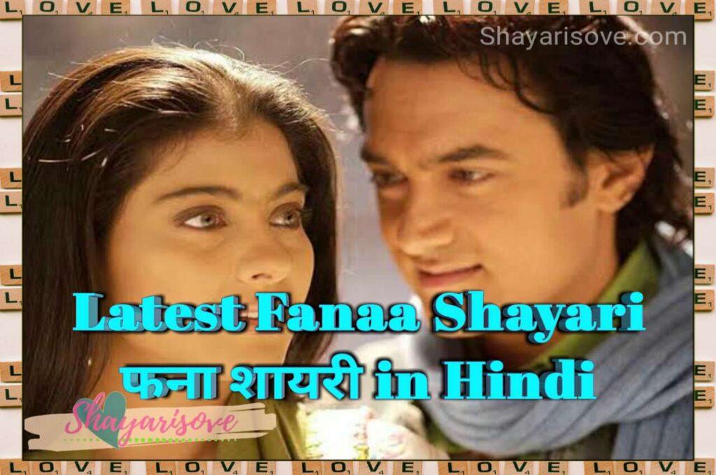 Fanaa shayari