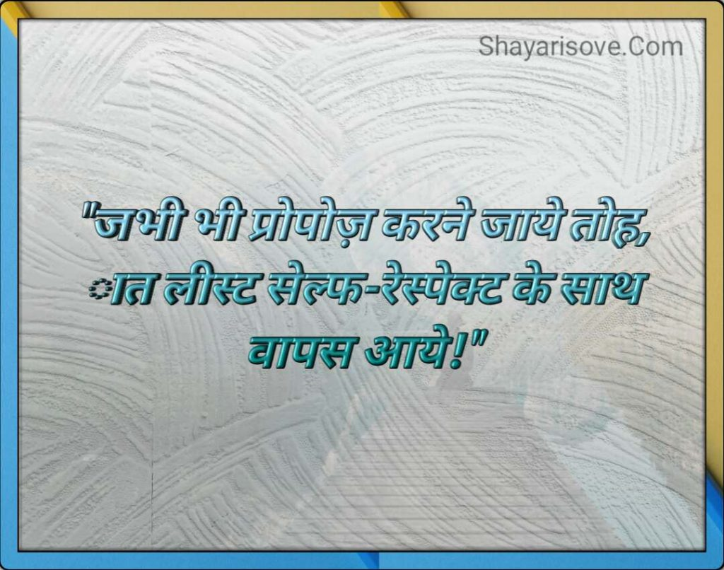 Jabhi bhi