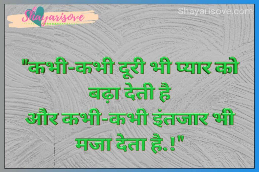 Kabhi kabhi