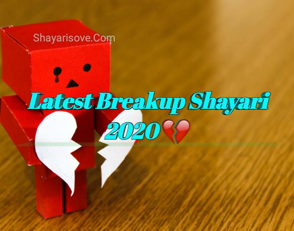 Latest breakup shayari