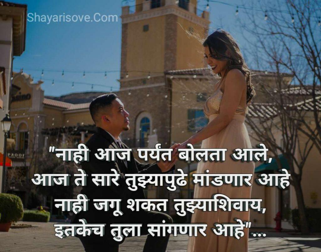 Nahi aaj paryath