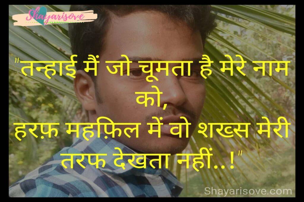 Tanhai my
