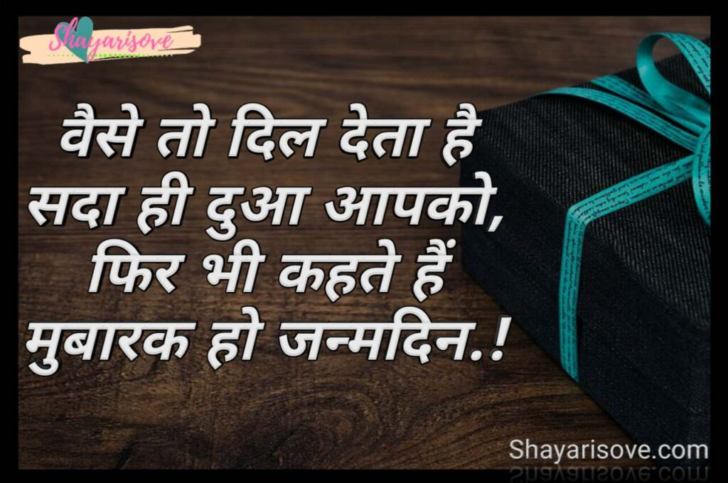 Vaise tho dil
