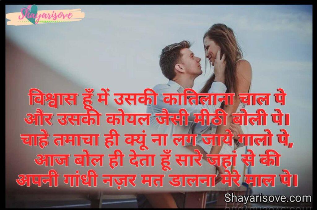 Vishwas hu my