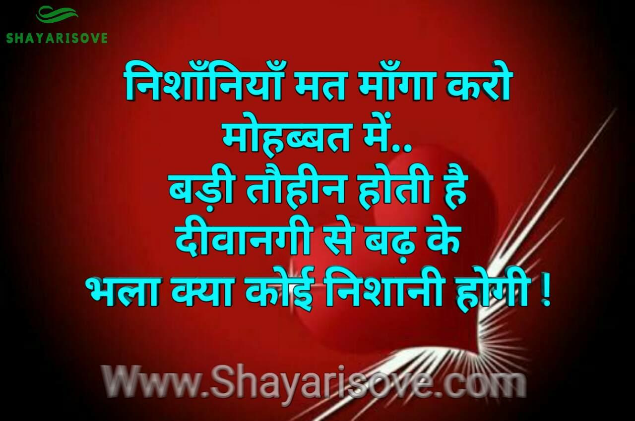 Nishaniya mat