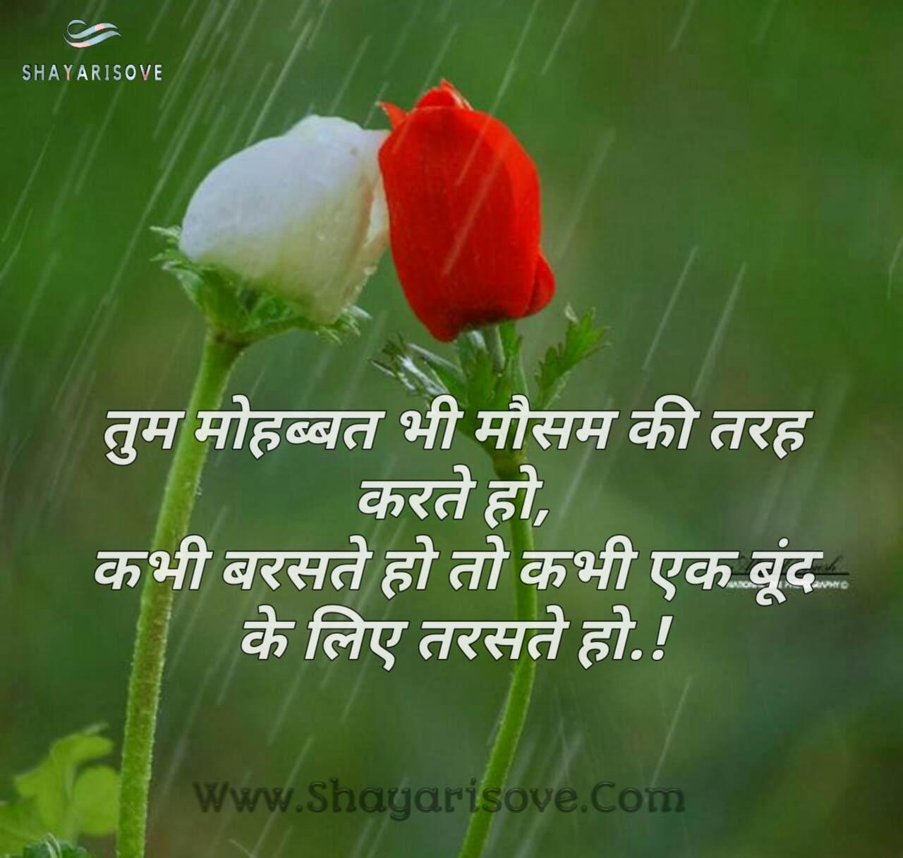 Tum mohabbat bhi