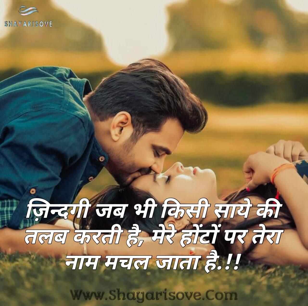 Zindagi jab bhi