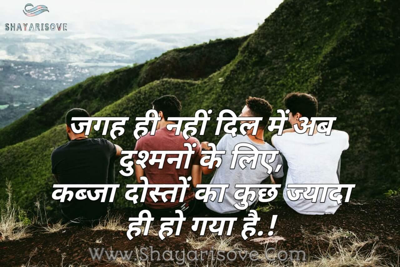 Jagah Hi nahi