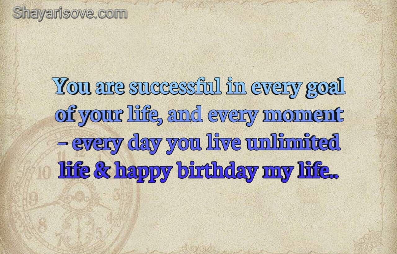 You are successful