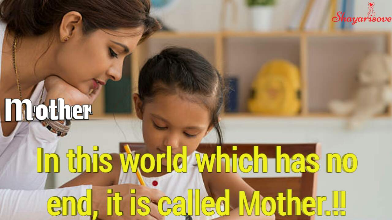 Is called Mother
