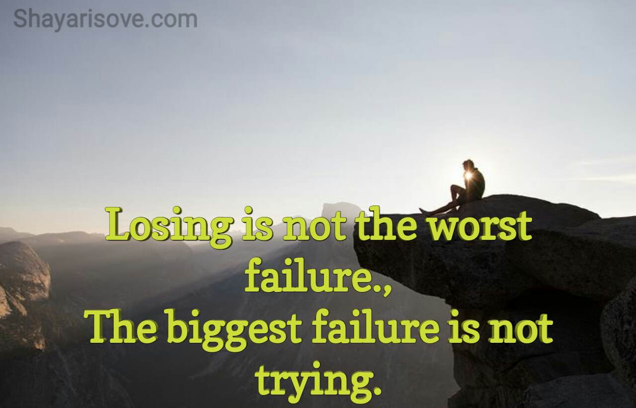 Losing is not