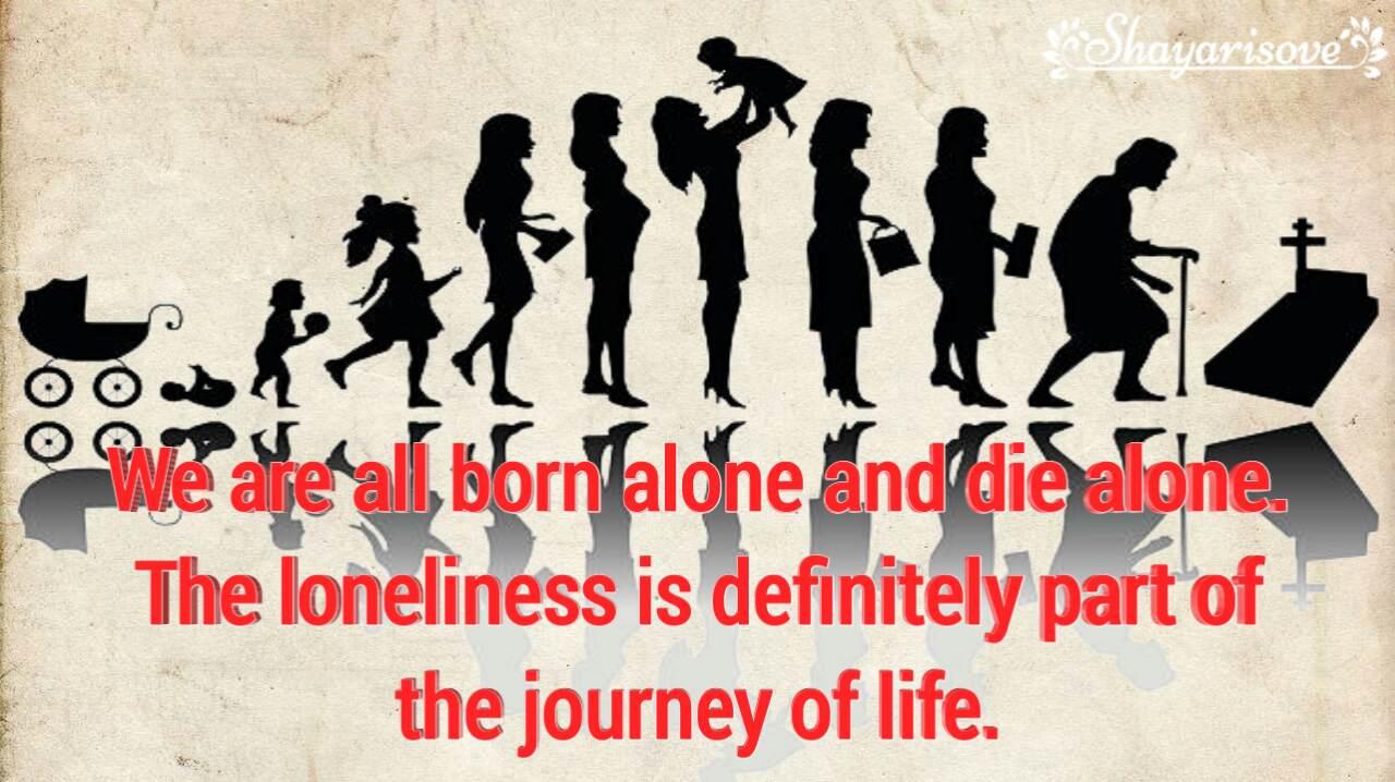 We are all born