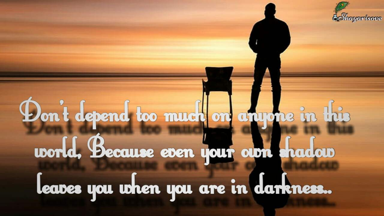 Don't depend on too much