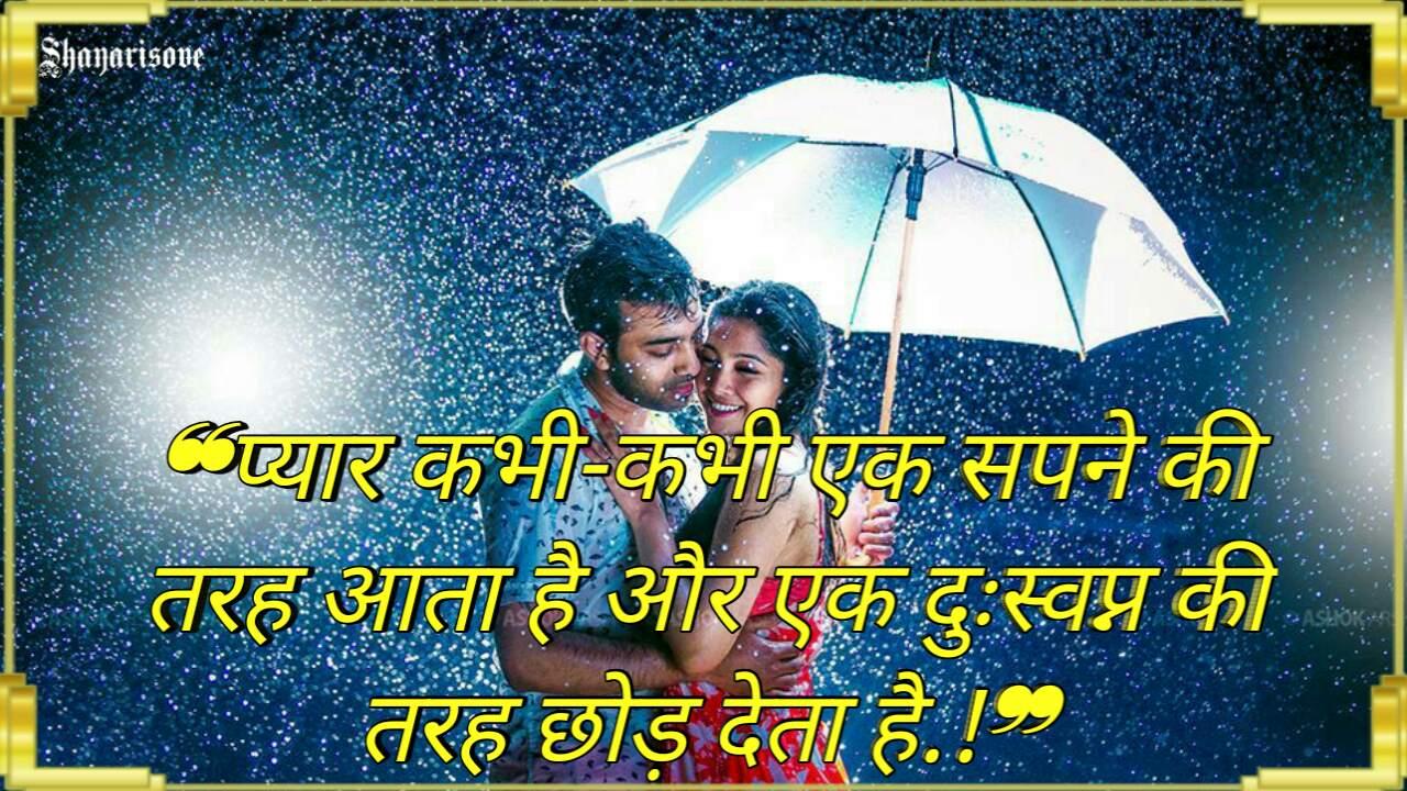 Pyar kabhi kabhi