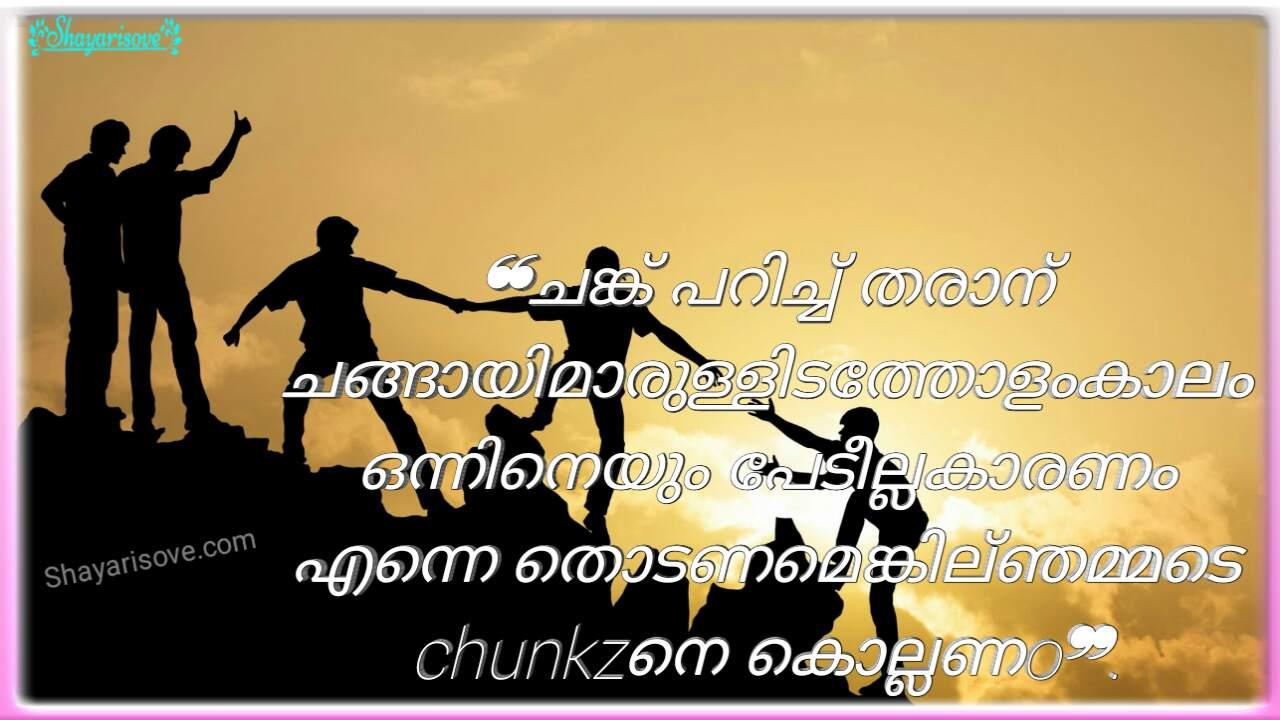 Chunks friends