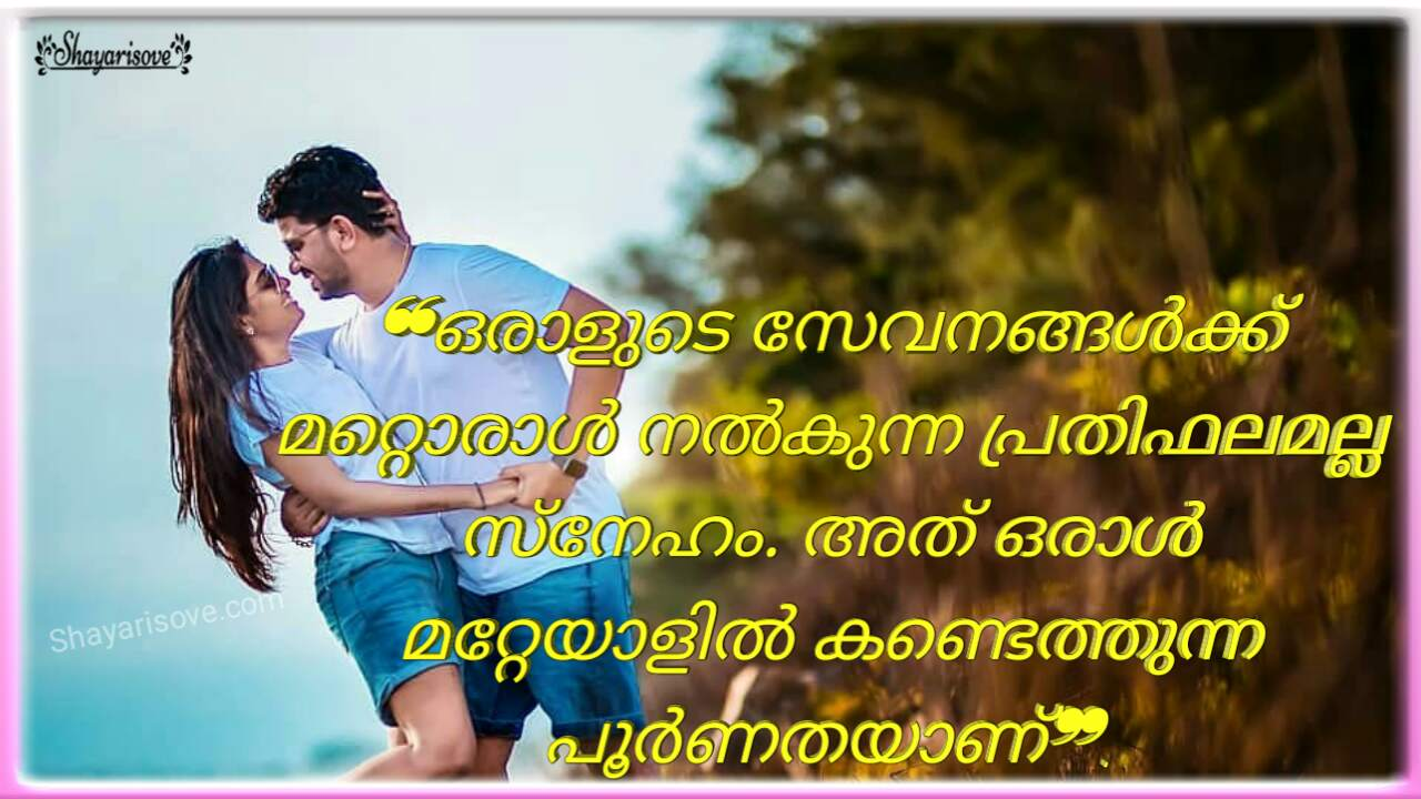 Love perfectio, Malayalam status