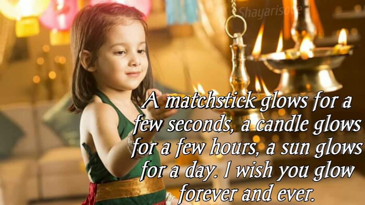 Matchstick glows